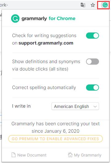 Chrome用のGrammarly拡張機能Grammarly