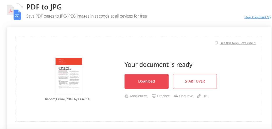 EasePDF PDF to JPG 다운로드
