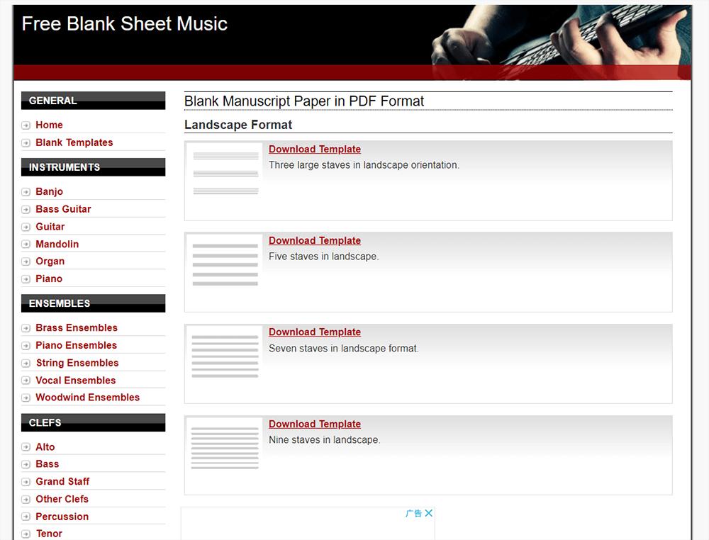 Free Blank Sheet Music