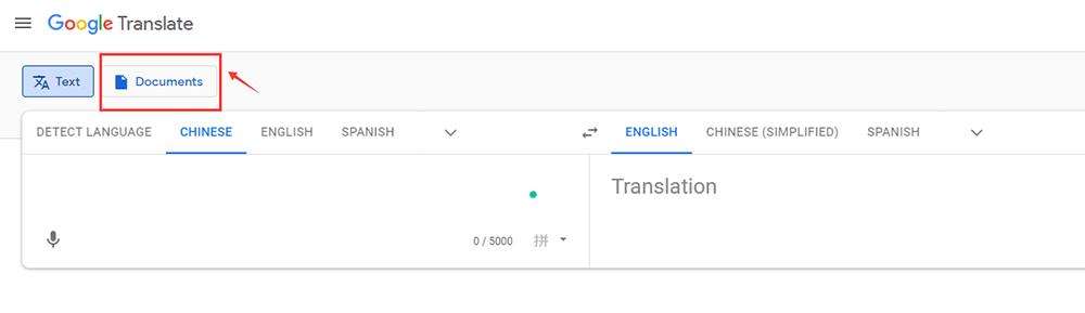 Google翻訳翻訳ドキュメント