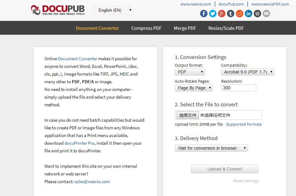 Neevia Document Converter 이미지를 PDF로