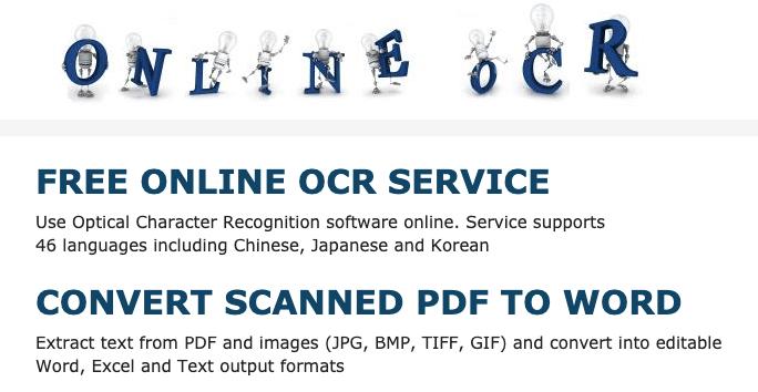 OnlineOCR 홈페이지