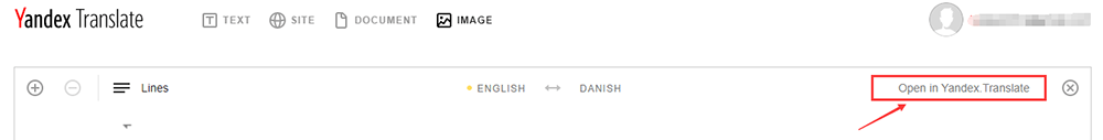 YandexはYandex翻訳で開きます